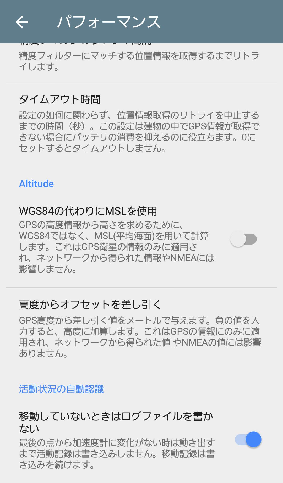 GPSロガー14