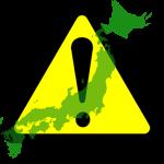 強震モニタアプリで地震速報を受信する方法