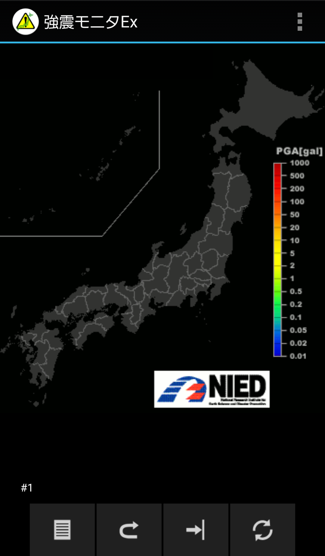 強震モニタEx1
