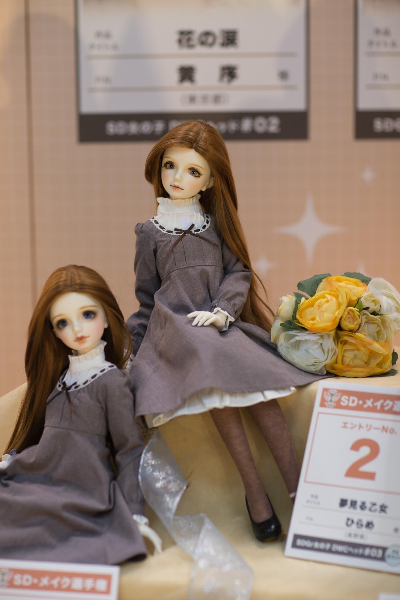 DWC2015_SD・メイク選手権_No.2 夢見る乙女 P.N. ひらめ 様