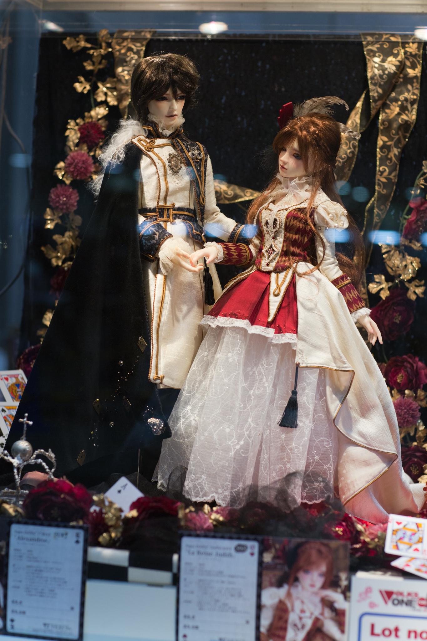ドルフィーオークション_Alexandros (アレクサンドロス バシレウス)_La Reine Judith (ラ レーヌ ジュディト)