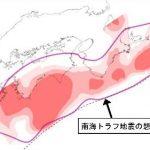 南海トラフ地震の想定震源域で「ひずみ」が蓄積