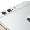iPhone7 Plusに搭載予定のデュアルカメラとは?