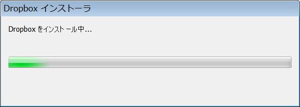 Dropbox_install3