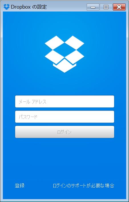 Dropbox_install4