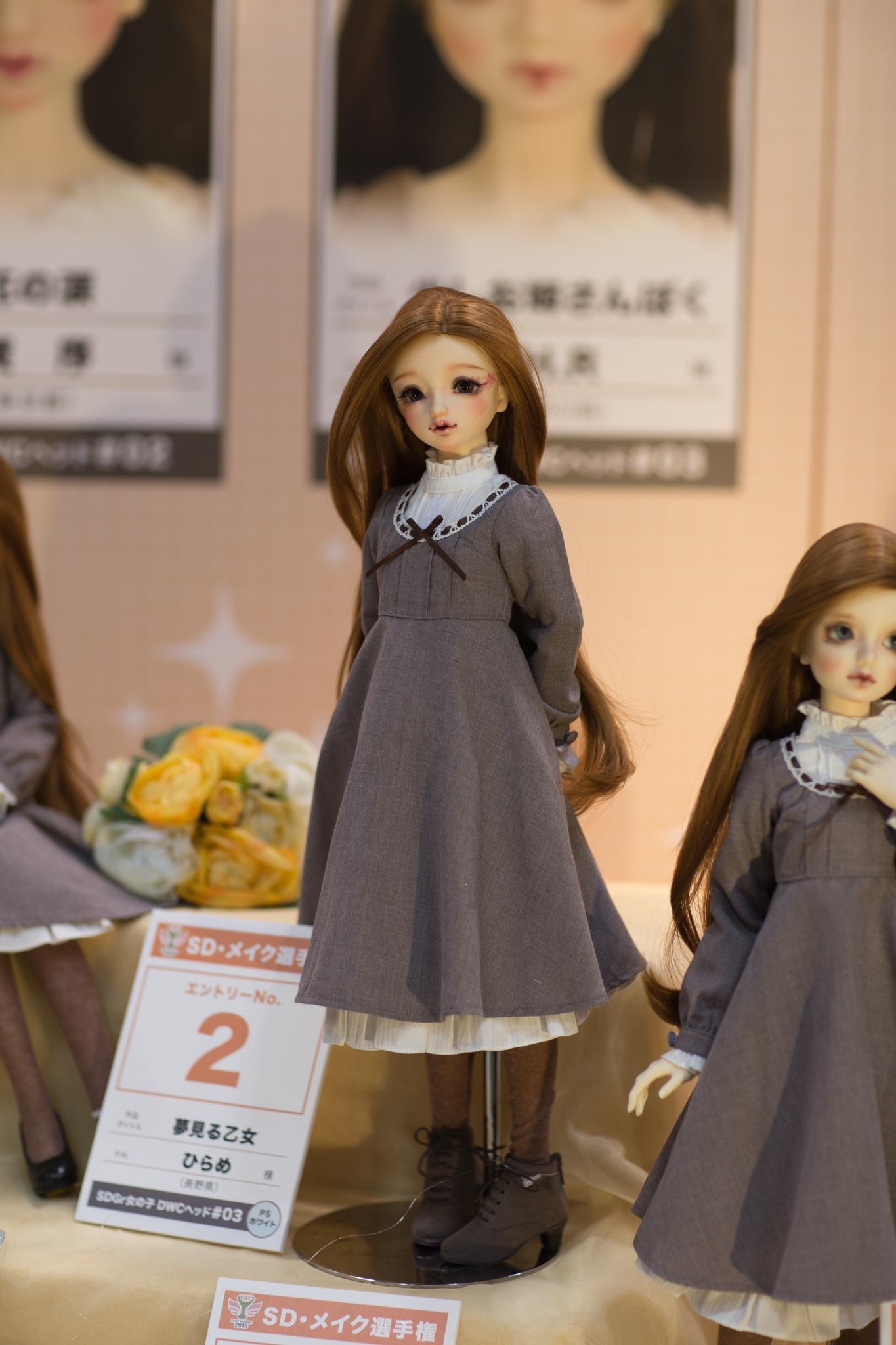 DWC2015_SD・メイク選手権_No.4 花の涙 P.N. 黄 序 様