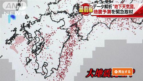 地震予測の最前線
