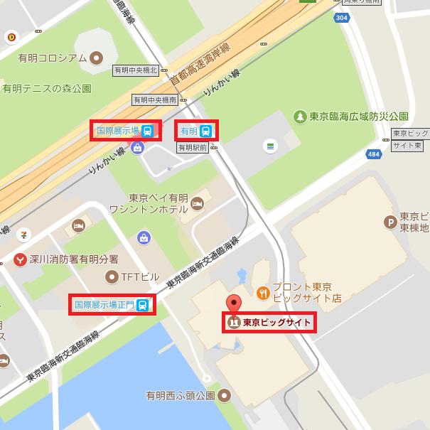東京ビッグサイト周辺地図