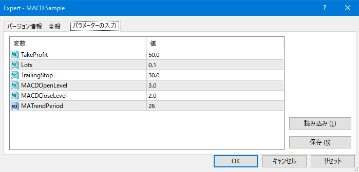 Expert-MACD_Sample_パラーメーターの入力