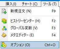 MT4_ツール_オプション