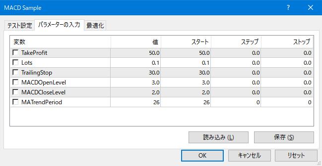 MACD_Sample_パラーメーターの入力