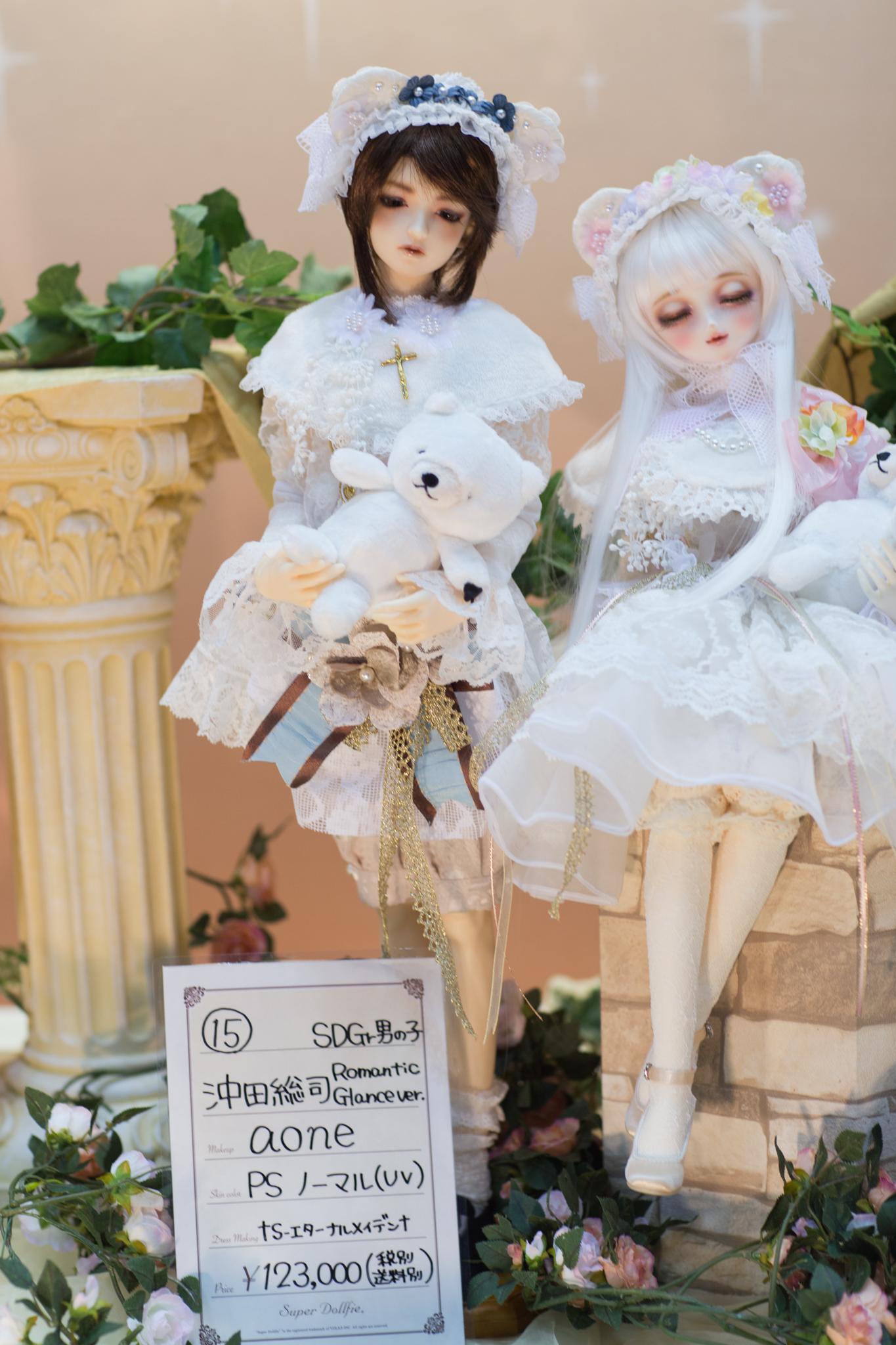 SDGr男の子 沖田総司 Romantic Glance Ver.