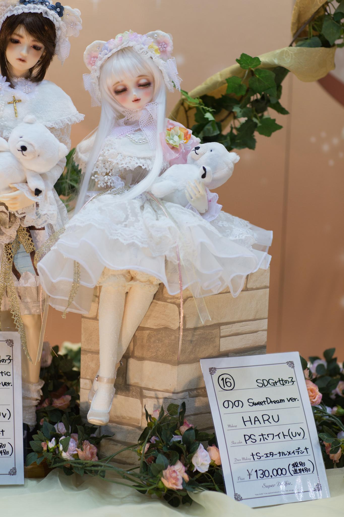 SDGr女の子 のの Sweet Dream Ver.