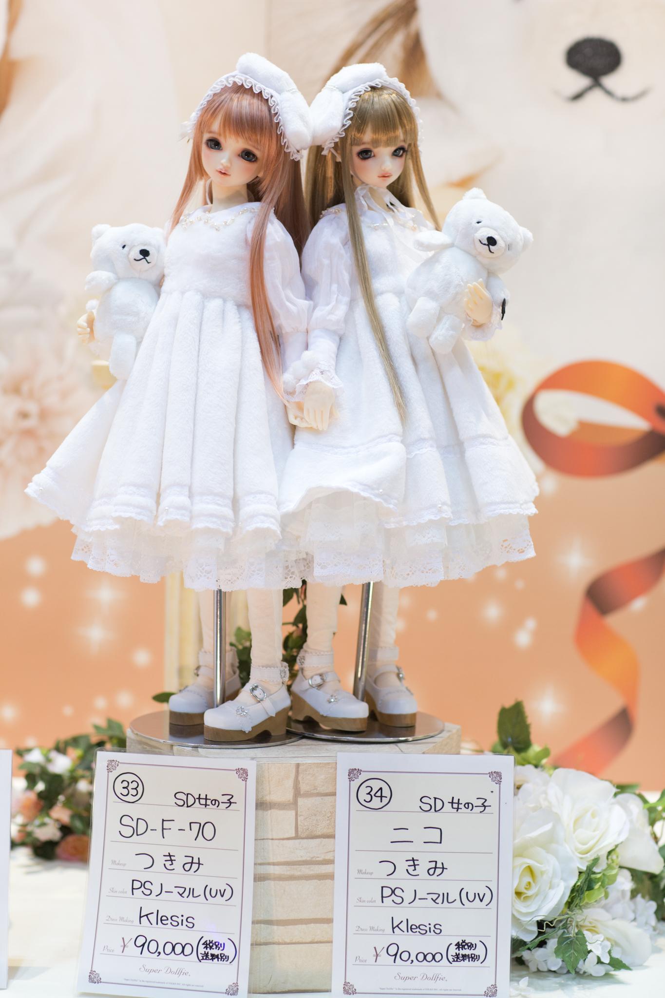 SD女の子 SD-F-70 ニコ