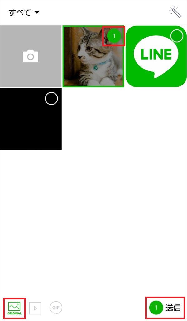 LINE_画像ギャラリー表示_オリジナル画質