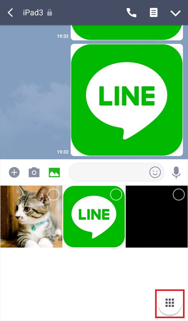 LINE_トークルーム_写真を選択1_1