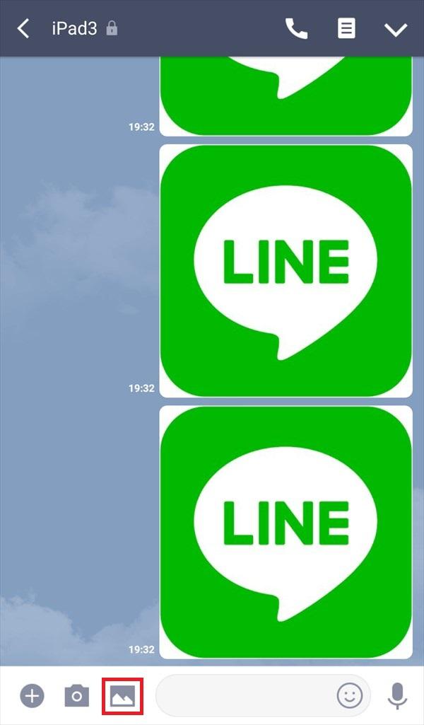 LINE_トークルーム1_1