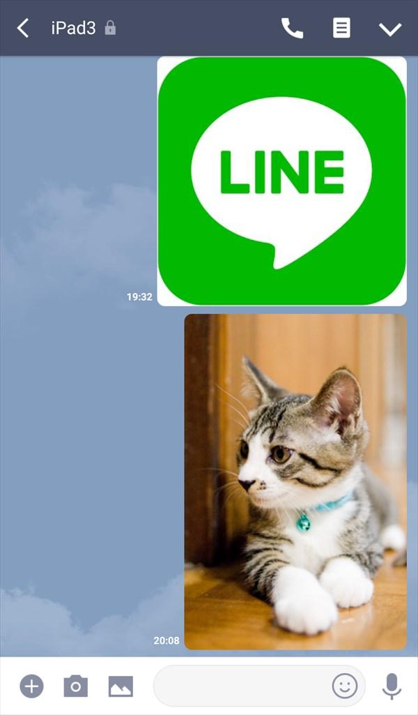 LINE_トークルーム_画像送信完了_R