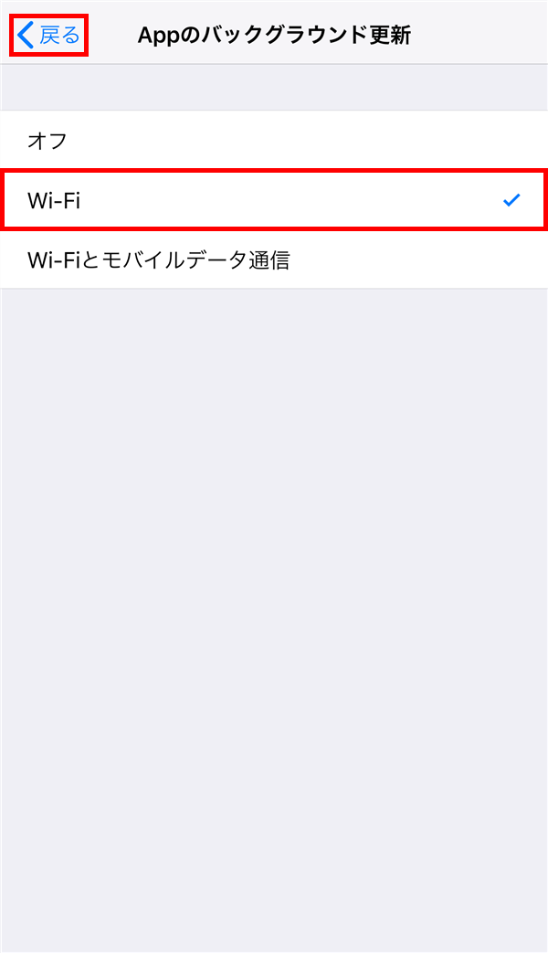 iPhone_設定_Appのバックグラウンド更新_Wi-Fi