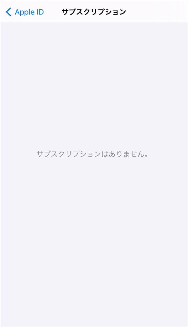 iPhone_サブスクリプション