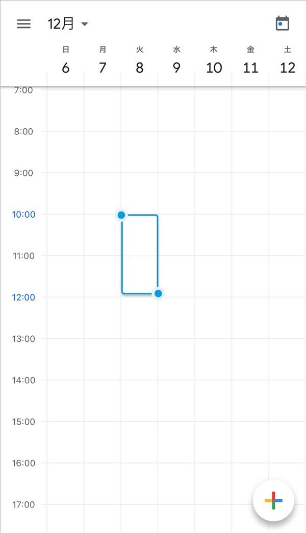 iOS版Googleカレンダー_週_予定作成